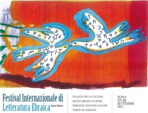 Festival Internazionale di Letteratura Ebraica